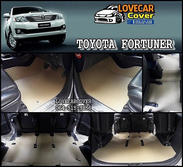 ผ้ายางกระดุมใหญ่ EVA สีครีม Toyota Fortuner
