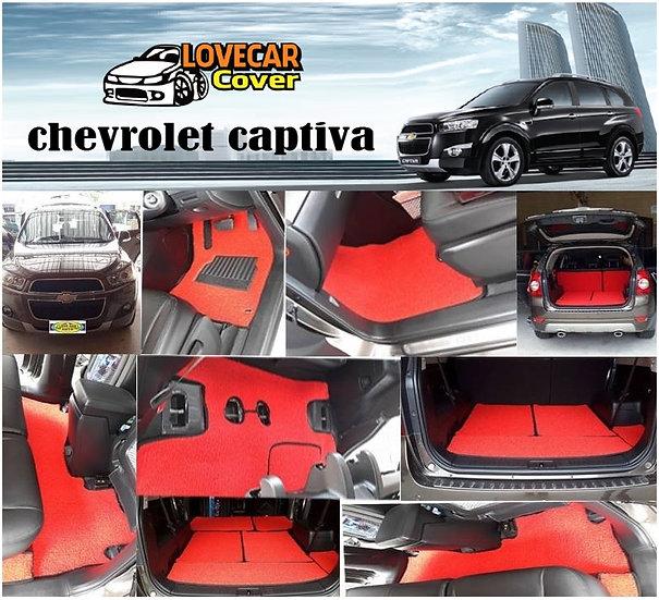 พรมดักฝุ่นรถยนต์ (พรมไวนิล) สีแดง Chevrolet captiva