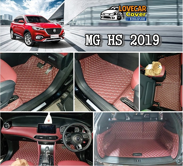 พรมรถยนต์ 6D สีแดงไวน์ MG HS 2019