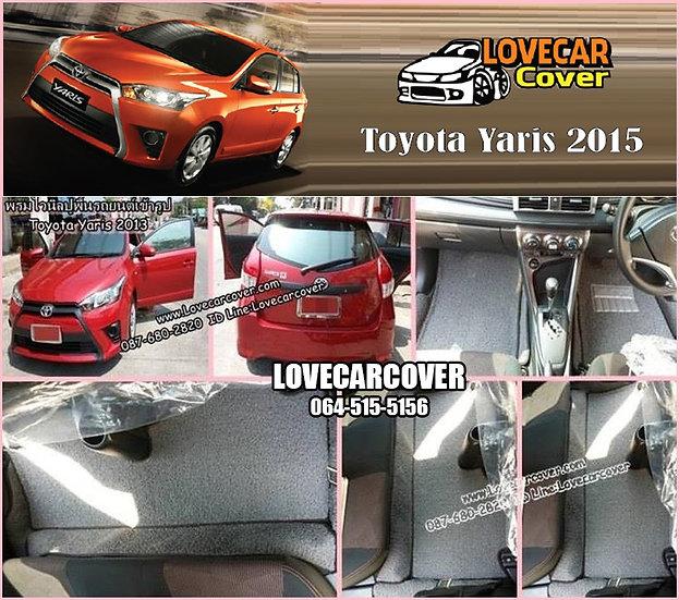 พรมดักฝุ่นรถยนต์ (พรมไวนิล) สีเทา Toyota Yaris 2015