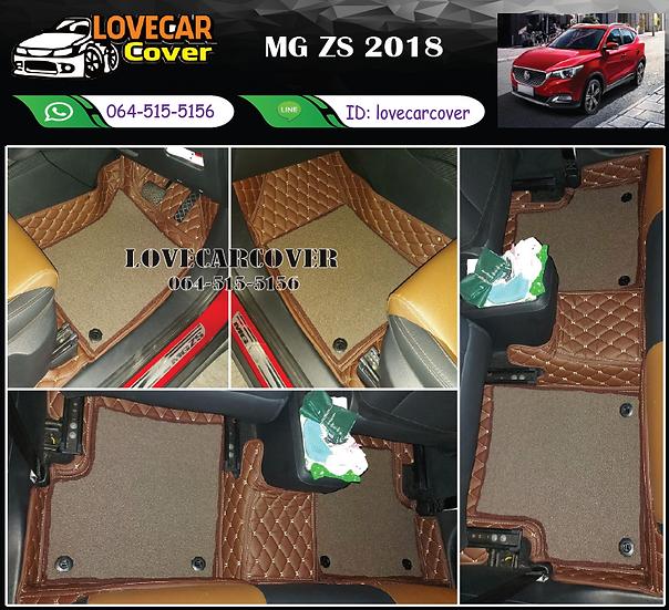 พรมรถยนต์ 7D สีกาแฟ+ไวนิลสีน้ำตาล MG ZS 2018