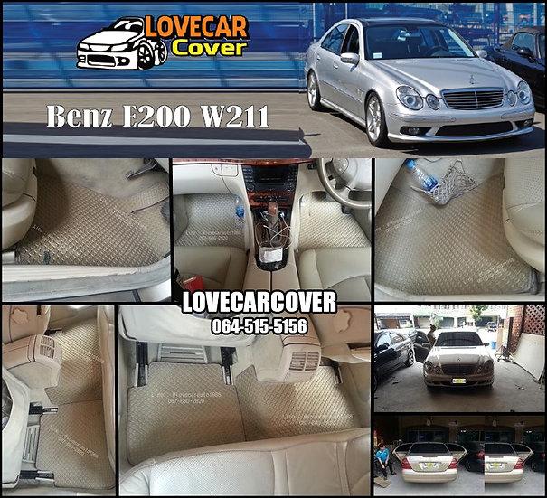 ผ้ายางกระดุมใหญ่ EVA สีครีม Benz E200 W211