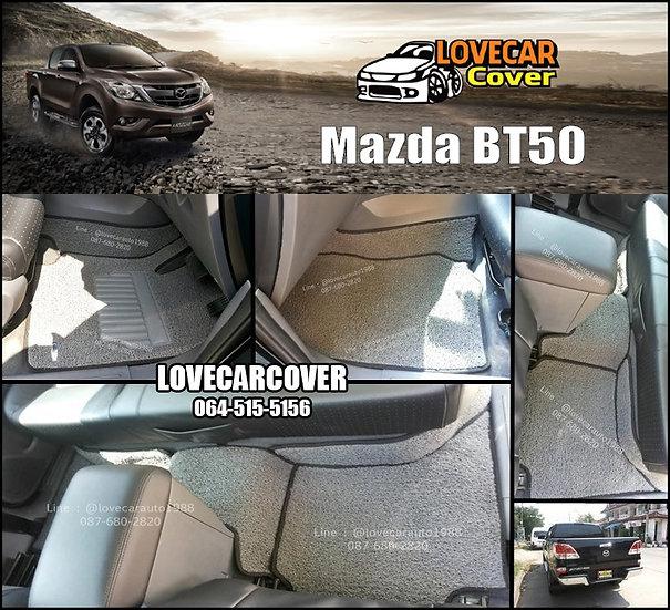 พรมดักฝุ่นรถยนต์ (พรมไวนิล) สีเทาขอบสีดำ Mazda BT50