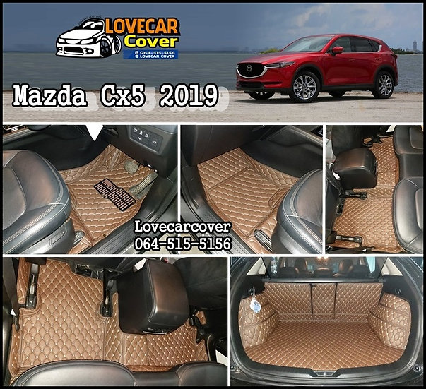 พรมรถยนต์ 6D สีกาแฟ Mazda Cx5 2019