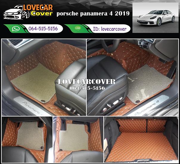 พรมรถยนต์ 7D สีน้ำตาลเข้ม+ไวนิลสีครีม porsche panamera 4 2019