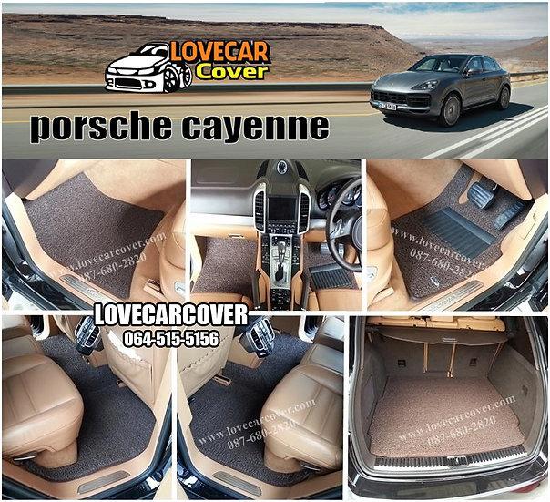 พรมดักฝุ่นรถยนต์ (พรมไวนิล) สีน้ำตาล Porsche Cayenne