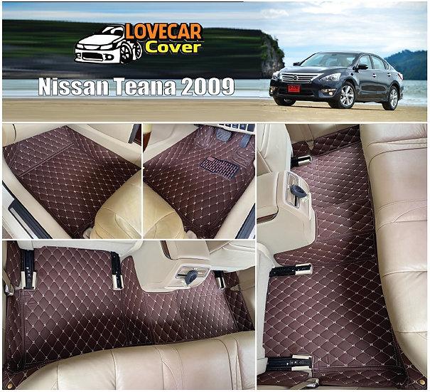 พรมรถยนต์ 6D สีกาแฟ Nissan Teana 2009