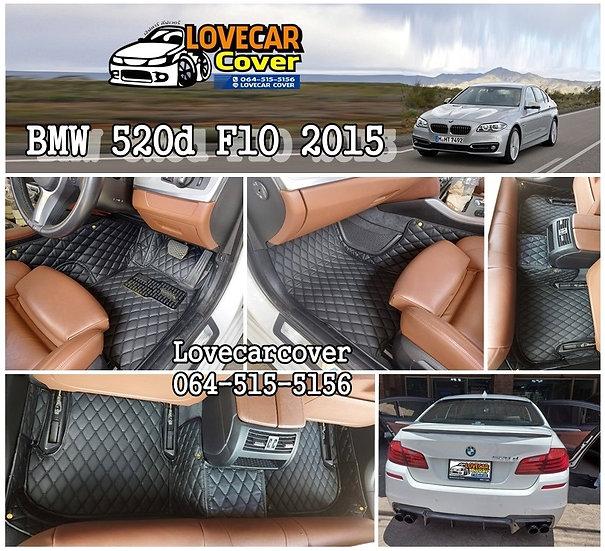 พรมรถยนต์ 6D สีดำล้วน BMW 520d F10 2015