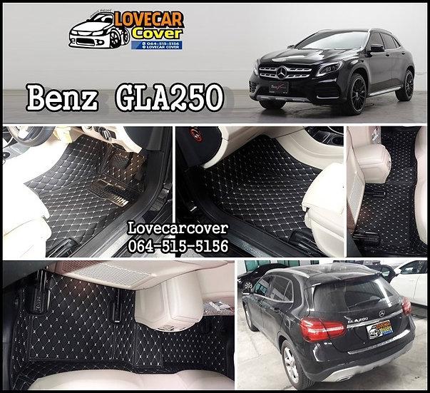 พรมปูรถยนต์ Benz GLA250