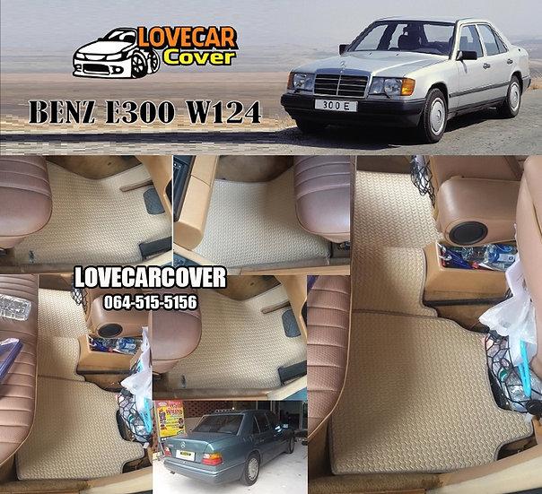 ผ้ายางลายธนู EVA สีครีม Benz E300 W124