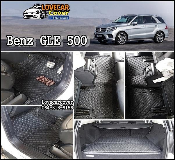 พรมปูพื้นรถยนต์ BENZ GLE500