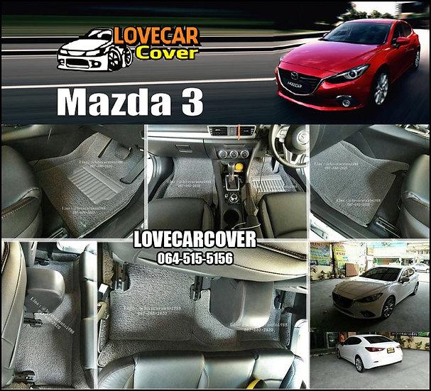 พรมดักฝุ่นรถยนต์ (พรมไวนิล) สีเทา Mazda 3