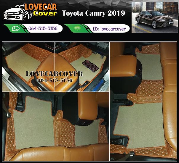 พรมรถยนต์ 8D สีน้ำตาลเข้ม + ไวนิลสีครีม Toyota Camry 2019