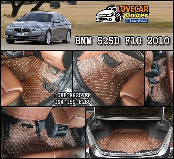 พรมรถยนต์ 6D สีกาแฟ BMW 525D F10 2010
