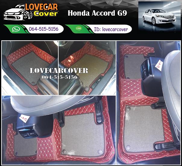 พรมรถยนต์ 7D สีแดงไวน์ + ไวนิลสีน้ำตาล Honda Accord G9