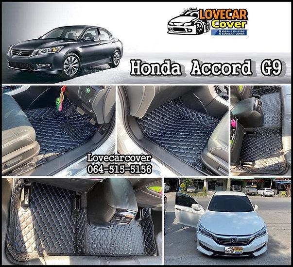พรมรถยนต์ 6D สีดำด้ายฟ้า Honda Accord G9