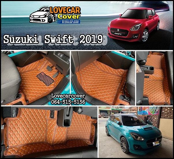 พรมรถยนต์ 6D สีน้ำตาลเข้ม Susuki Swift 2019