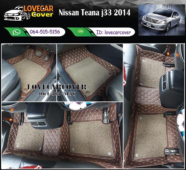 พรมรถยนต์ 7D สีกาแฟ+ไวนิลสีน้ำตาล Nissan Teana j33 2014
