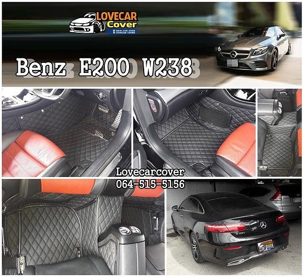 พรมปูพื้นรถยนต์ Benz E200 W238