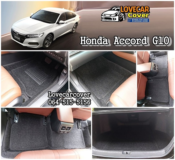 พรมดักฝุ่นรถยนต์ (พรมไวนิล) สีดำ Honda Accord G10