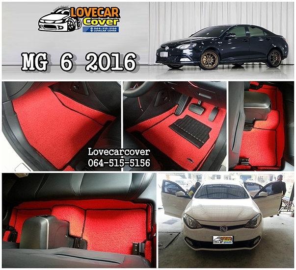 พรมไวนิลปูพื้นรถยนต์ สีแดงขอบดำ MG 6 2016