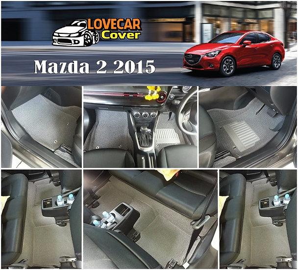 พรมดักฝุ่นรถยนต์ (พรมไวนิล) สีเทา Mazda 2 2015