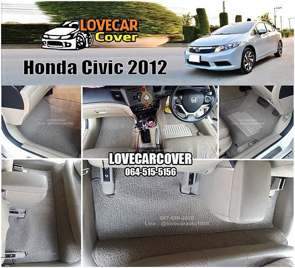 พรมดักฝุ่นรถยนต์ (พรมไวนิล) สีเทา Honda Civic 2012