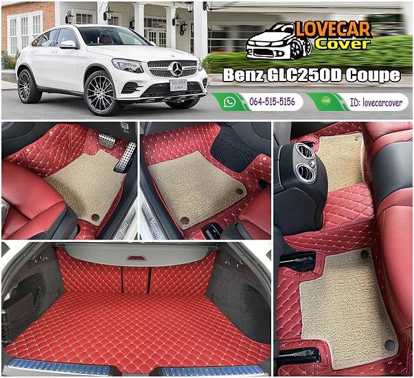 พรมรถยนต์ 7D สีแดงไวน์ +ไวนิลสีครีม Benz GLC250D Coupe