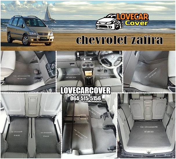 ผ้ายางกระดุมใหญ่ EVA สีเทา Chevrolet Zafira