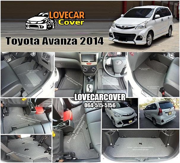 พรมดักฝุ่นรถยนต์ (พรมไวนิล) สีเทา Toyota Avanza 2014