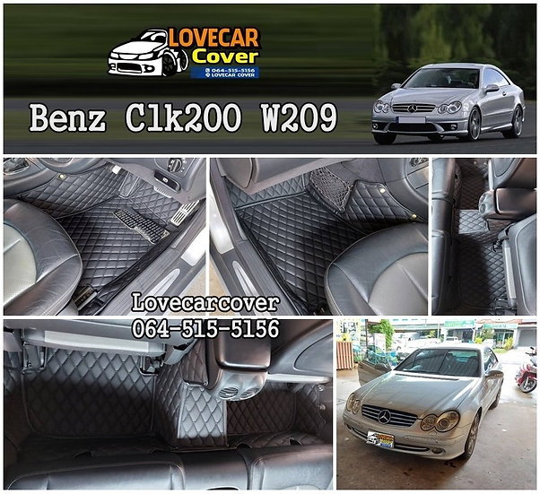 รับตัดพรมปูพื้นรถยนต์ Benz CLk200 W209