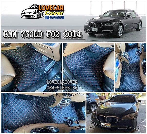 พรมรถยนต์ 6D สีดำด้ายแดง BMW 730LD F02 2014