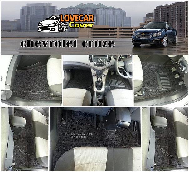 พรมดักฝุ่นรถยนต์ (พรมไวนิล) สีดำ Chevrolet Cruze