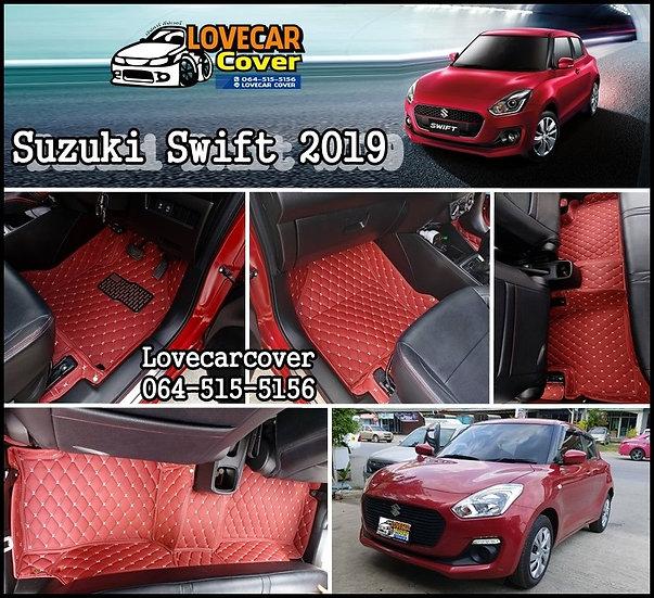 พรมรถยนต์ 6D สีแดงไวน์ Suzuki Swift 2019