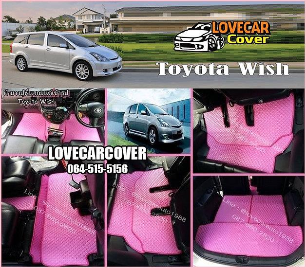 ผ้ายางกระดุมใหญ่ EVA สีชมพูขอบสีแดง Toyota Wish