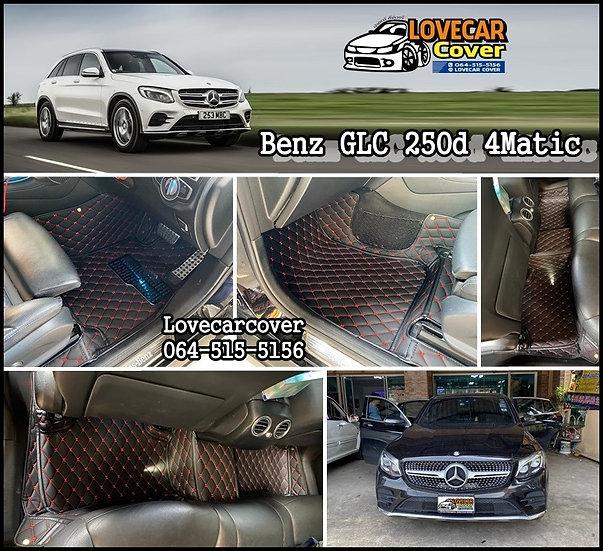 พรมปูพื้นรถยนต์ Benz GLC250d
