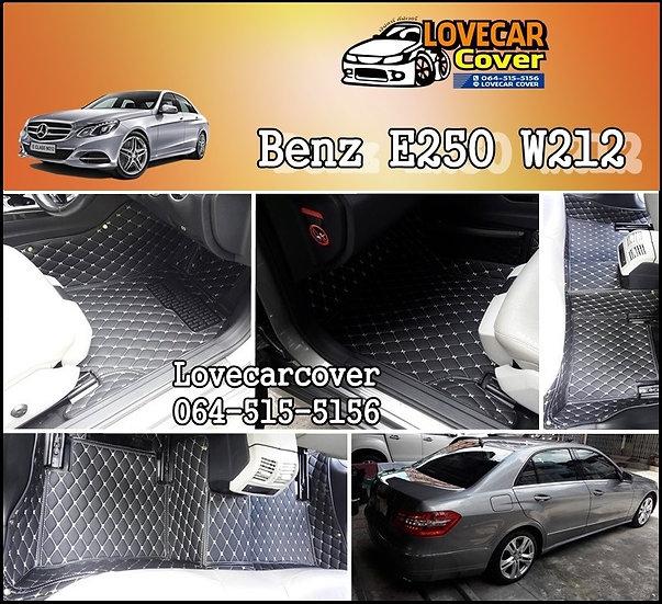 พรมปูพื้นรถยนต์ Benz E250 W212