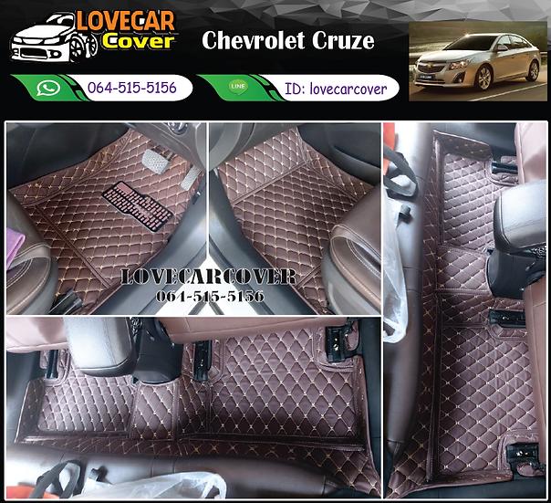 พรมรถยนต์ 6D สีกาแฟ Chevrolet Cruze