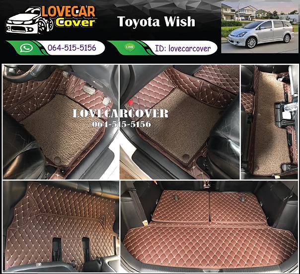 พรมรถยนต์ 7D สีกาแฟ+ไวนิลสีน้ำตาล Toyota Wish