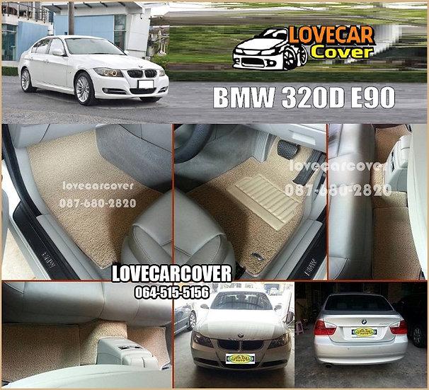 พรมดักฝุ่นรถยนต์ (พรมไวนิล) สีครีม BMW 320D E90