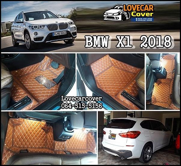 พรมรถยนต์ 6D สีน้ำตาลเข้ม BMW X1 2018
