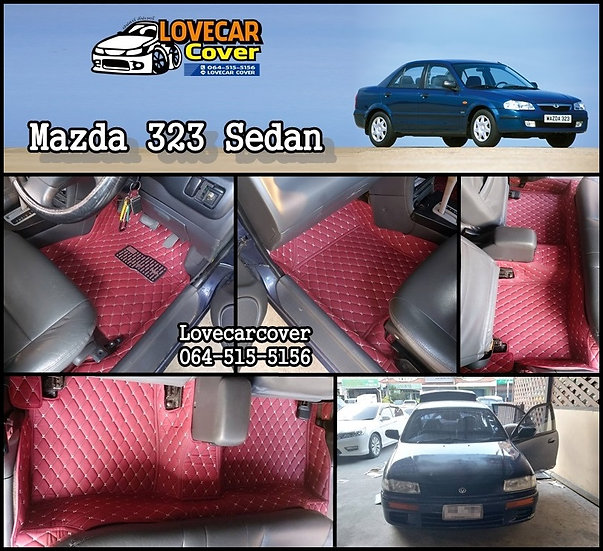 พรมรถยนต์ 6D สีแดงไวน์ Mazda 323 Sedan