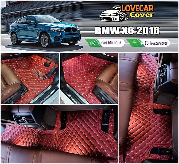 พรมรถยนต์ 6D สีแดงไวน์ BMW X6 2016