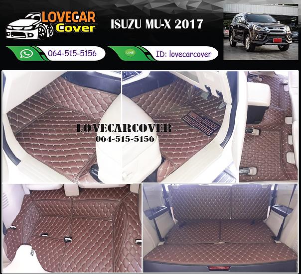 พรมปูพื้นรถยนต์ 6D สีกาแฟ ISUZU MU-X 2017