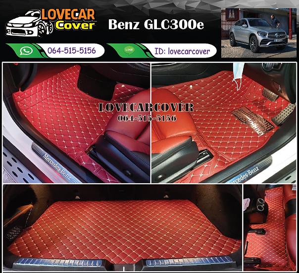 พรมรถยนต์ 6D สีแดงไวน์ Benz GLC300e