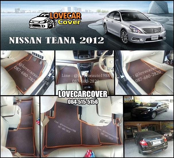 ผ้ายางลายจิ๊กซอล EVA สีน้ำตาลขอบส้ม Nissan Teana 2012