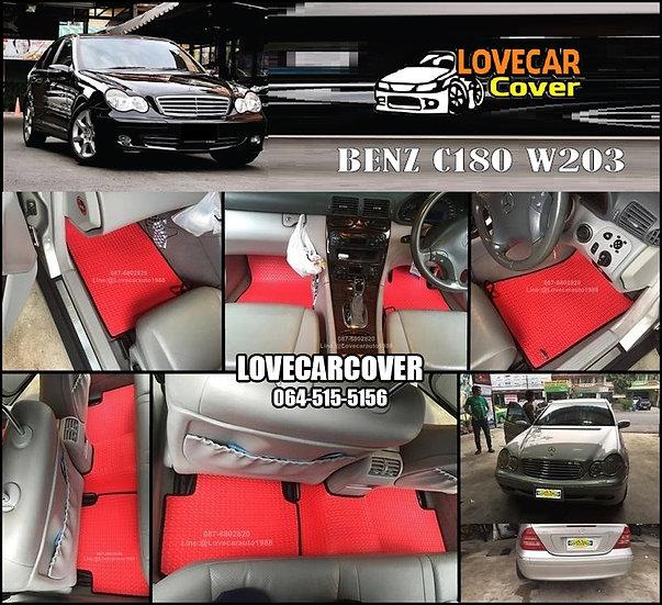 ผ้ายางลายธนู EVA สีแดงขอบสีดำ Benz C180 W203