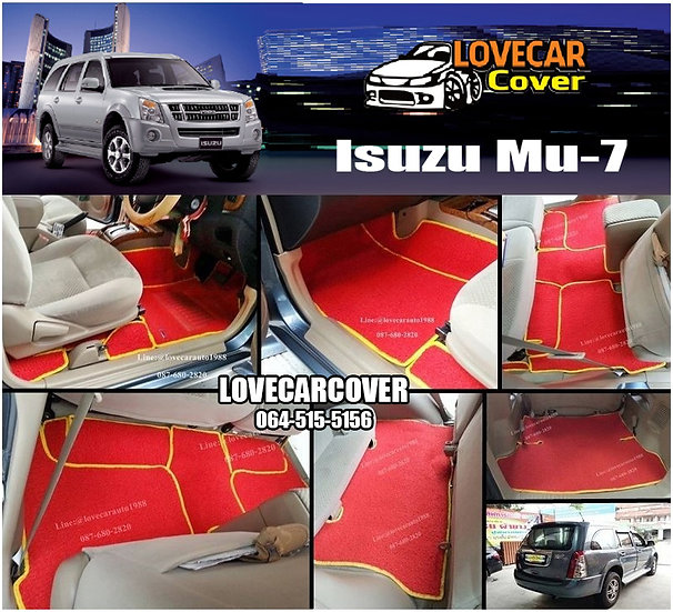 พรมดักฝุ่นรถยนต์ (พรมไวนิล) สีแดง Isuzu Mu-7