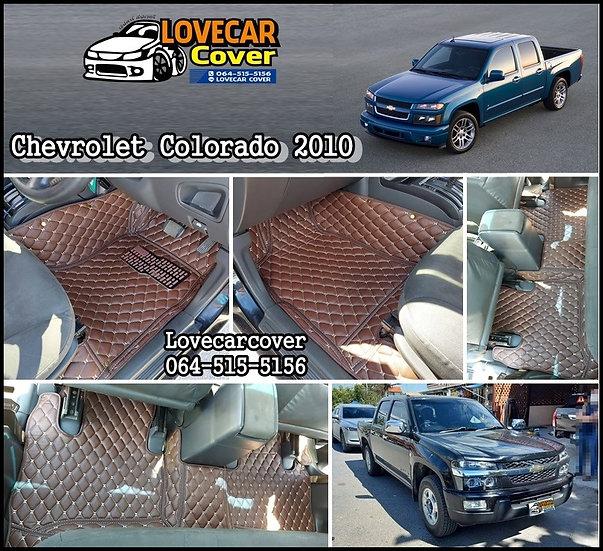 พรมปูพื้นรถยนต์ 6D สีกาแฟ Chevrolet Colorado 2010