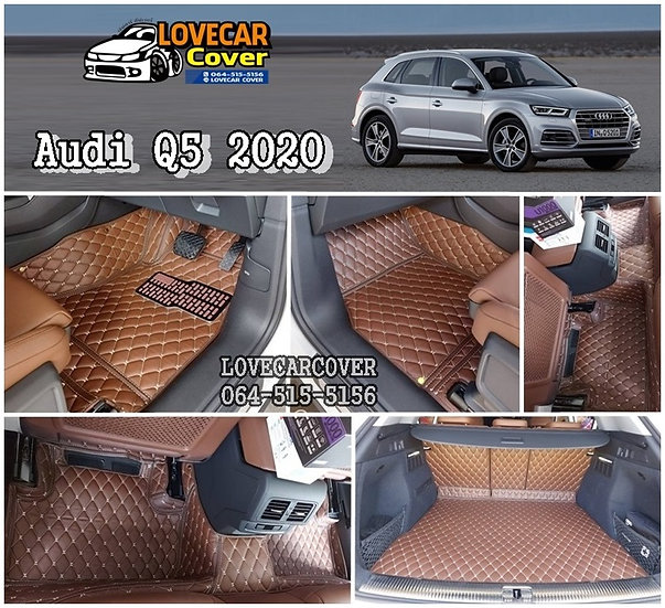 พรมปูพื้นรถยนต์ 6D สีกาแฟ AUDI Q5 2020